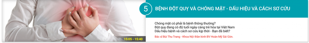 Block-TalkShow-5-7